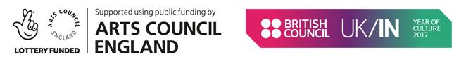 Silk River funders logos