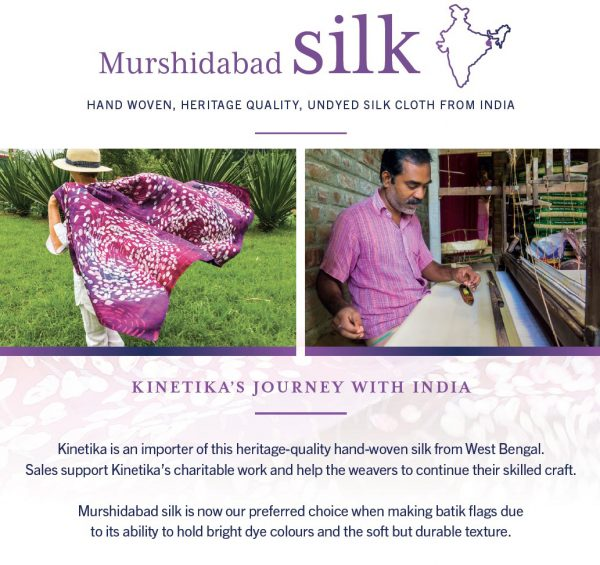 Murshidabad silk from Kinetika