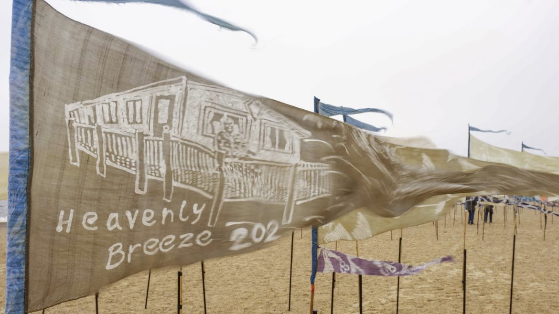 Mile 202 flag by Matt Lloyd